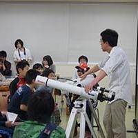 宇宙(そら)をテーマに科学教室