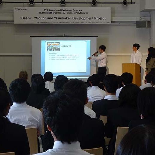 八戸の食文化創出プログラム☆新たな出汁の開発をしよう!!②