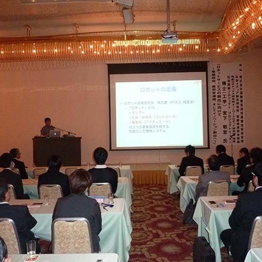「三八地域IT企業・ものづくり企業ネットワーク研究会」講演会に参加しました。