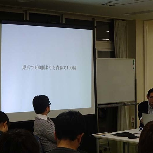「放課後建築塾」第1講を開催しました。
