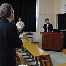 「地域課題解決型研究開発プロジェクト成果報告会」を開催いたしました。
