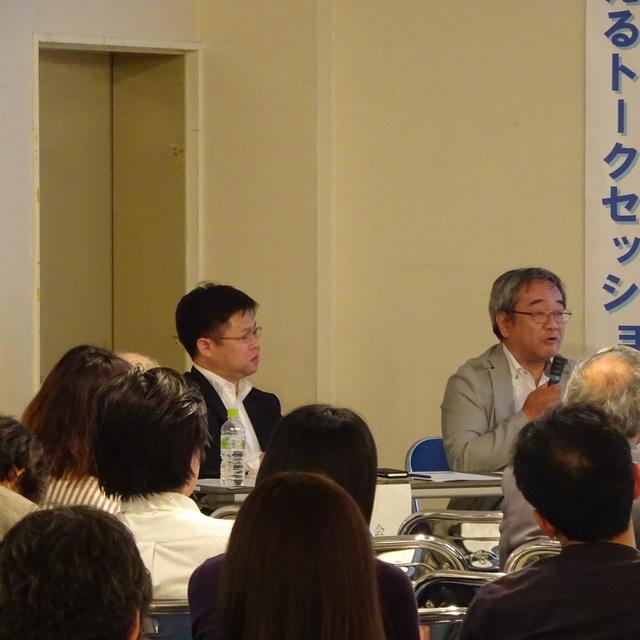 公開講座「まちづくり講演会」を開催しました。
