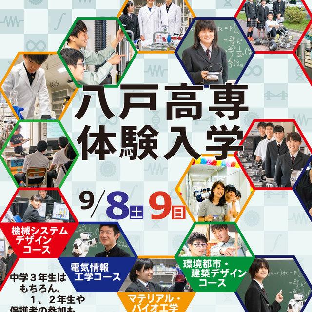 「まちなか文化祭 in 津軽(青森)」が開催されました。No.2