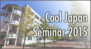 Cool Japan Seminar 2015