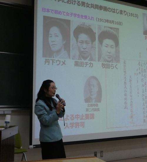 ロールモデル講演会・研究交流会(H31.2.21)を開催しました。|男女 ...